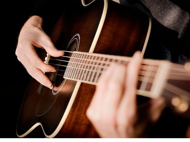 Convocatoria Profesores de Guitarra Titulados